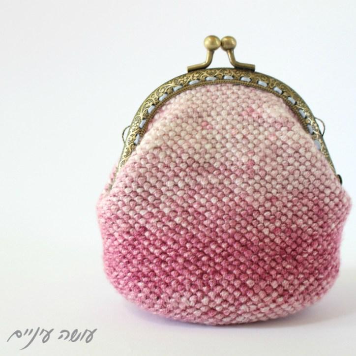 עושה עיניים - ארנק סרוג במסרגה אחת    Osa Einaim - Crochet purse