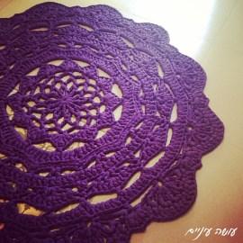 שטיח מחוטי טריקו - עושה עיניים || T-shirt yarn / Trapillo - Crochet doily rug || by OsaEinaim