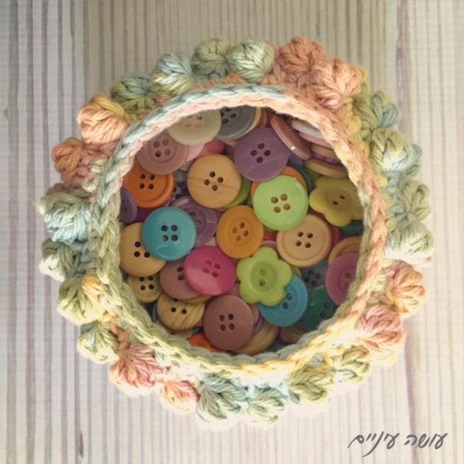 עושה עיניים - סלסלת בועות סרוגה מחוטי כותנה    Osa Einaim - bobble stitch crochet basket