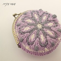 עושה עיניים - ארנק אוברליי סרוג מחוטי כותנה - Osa Einaim- Overlay crochet purse
