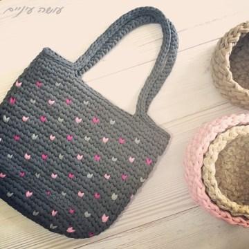 עושה עיניים - תיק בדוגמת פרפרים סרוג מחוטי טריקו || Osa Einaim - Crochet t-shirt yarn trapillo bag