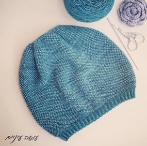 כובע סרוג - עושה עיניים    crochet hat - by OsaEinaim