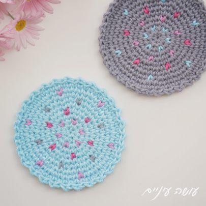 עושה עיניים - פרוייקט טוסיק - תחתיות סרוגות לכוסות    OsaEinaim - Crochet coasters
