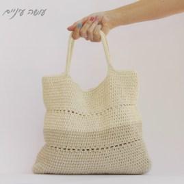 עושה עיניים - סל סרוג מחוטי כותנה || Osa Einaim - crochet market bay