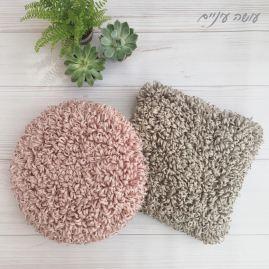 עושה עיניים - כריות לופים סרוגות    Osa Einaim - Crochet Loop stitch pillows