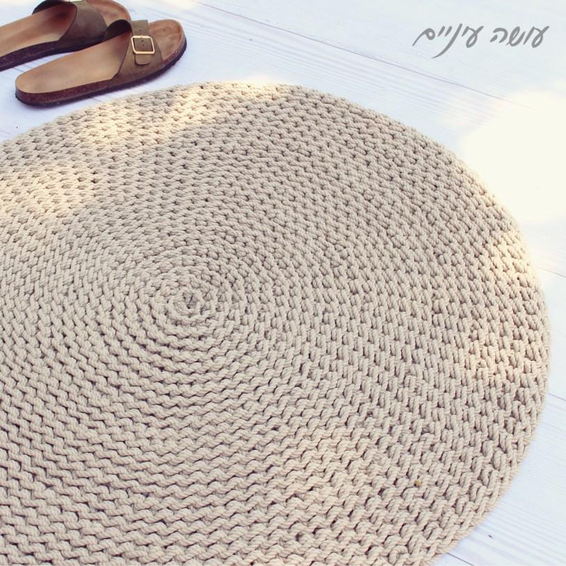 עושה עיניים - שטיח חבל סרוג    Osa Einaim - Crochet rope rug