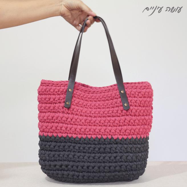 עושה עיניים - תיק סרוג מחוטי טריקו || Osa Einaim - Crochet t-shirt yarn trapillo bag