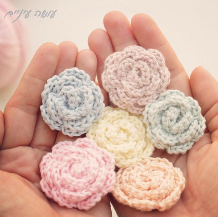 עושה עיניים - הוראות לסריגת פרחי כותנה קטנים || Osa Einaim - Crochet flowers pattern