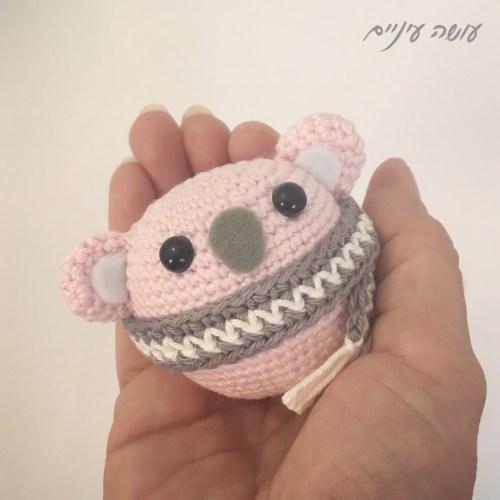 עושה עיניים - דב קואלה קטן סרוג || Osa Einaim - Crochet  koala bear