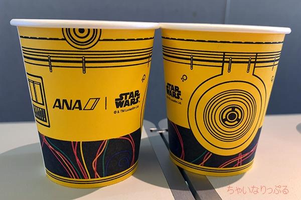 ANA C-3PO