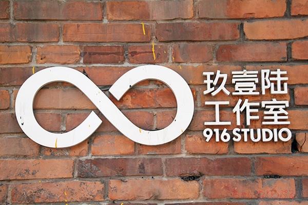 中国語広州工作室