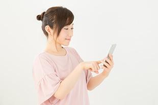 大阪中国語会話教室へのお問い合わせ