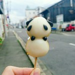 ぱんだの散歩 京都 和菓子