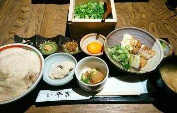 葱や平吉 京都 レストラン