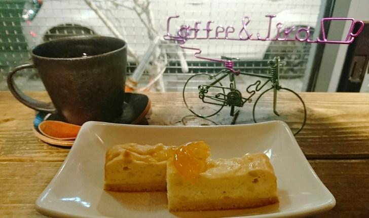 珈琲とジロー 福島 カフェ