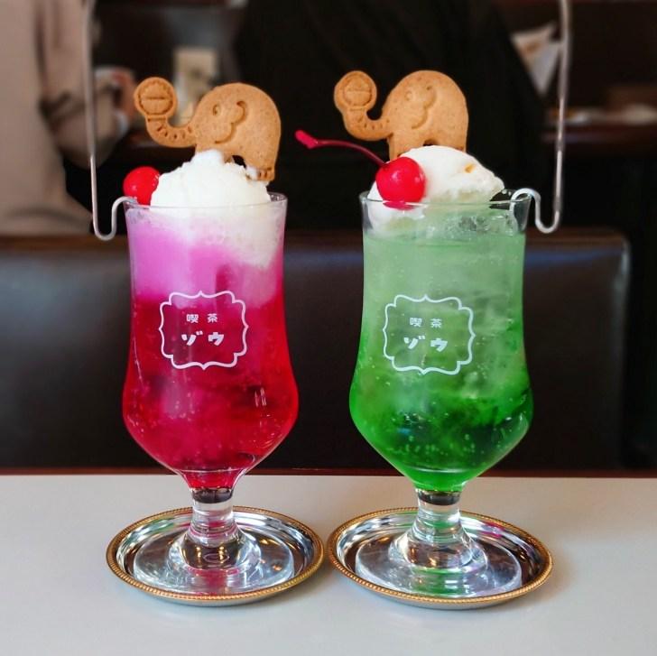 喫茶ゾウ 京都 カフェ