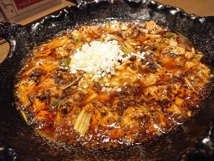 ファンファン 新大阪 中華料理