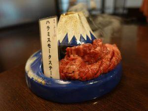 ふじ山 南森町 焼肉