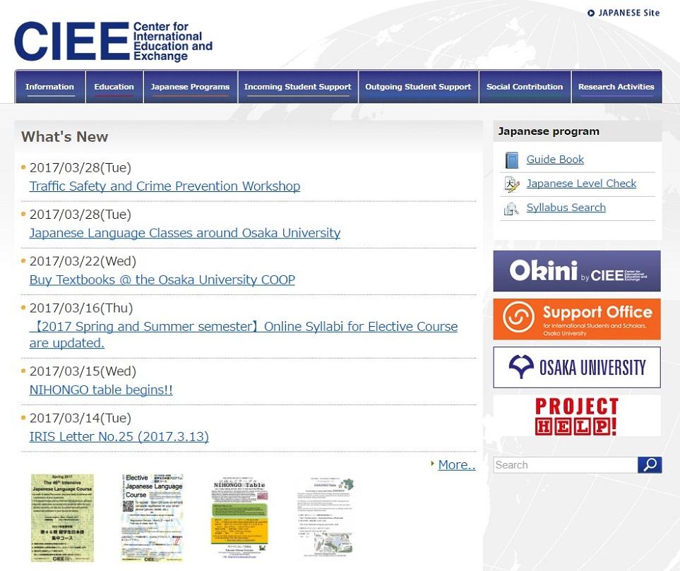 CIEE.webpage