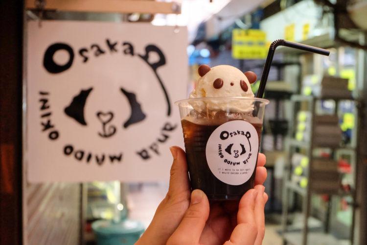 Pandas in Osaka!? A
