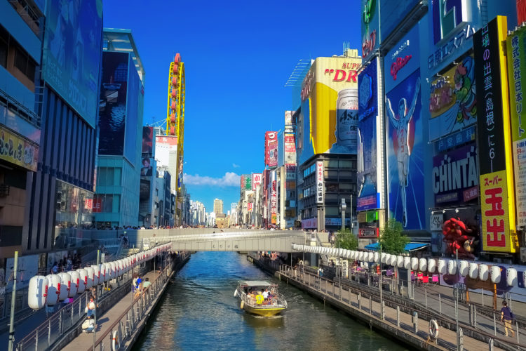 到了大阪一定要去的观光景点TOP7
