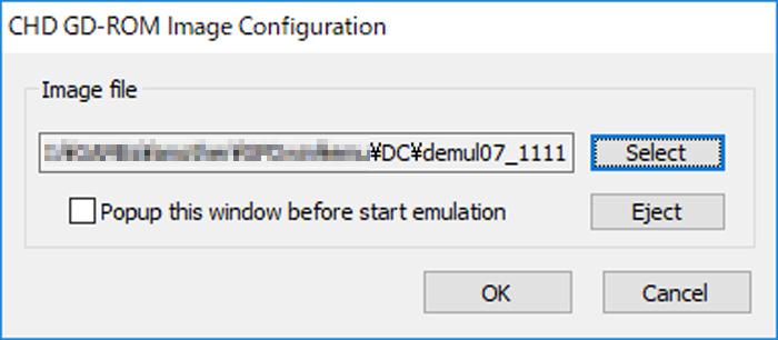 GPD WIN 2にドリームキャストのエミュレータのDEMULを入れる方法