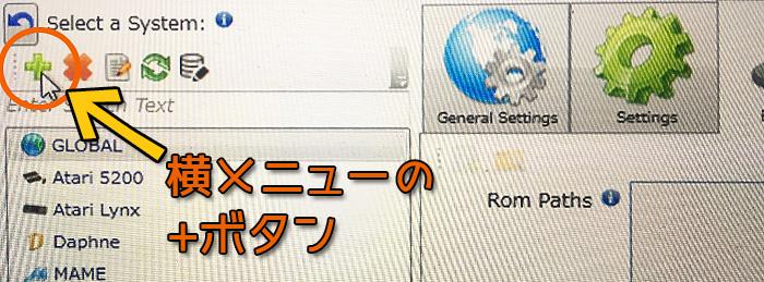 HyperSpinの使い方 日本語解説 4回 「HyperSpinにRocketLauncherを使ってエミュレータを導入しよう」