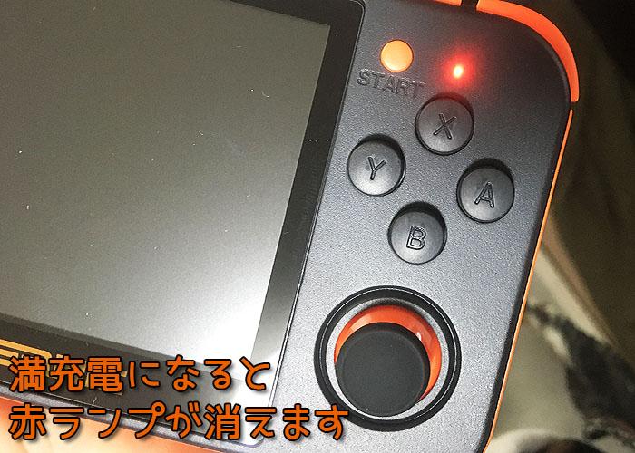 rg350,RG-350,whatsko,中華ゲーム機,エミュレータ,エミュ,エミュレーター,携帯ゲーム機,携帯ゲーム,rs-97,神機,レビュー,紹介,商品紹介,ハック,バージョンアップ,Firmwear,ファームウェア,やり方,方法,使い方,操作方法,説明,