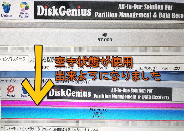rg350,RG-350,whatsko,中華ゲーム機,エミュレータ,エミュ,エミュレーター,携帯ゲーム機,携帯ゲーム,rs-97,神機,レビュー,紹介,商品紹介,ハック,バージョンアップ,Firmwear,ファームウェア,やり方,方法,使い方,操作方法,説明,DiskGenius,balenaEtcher,DinguxCmdr,