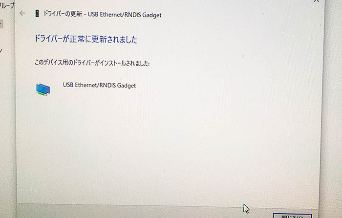 rg350,RG-350,usb,usbc,usb接続,pc,パソコンと接続,1.7.9.5,1.7.9.6,CFW,フォーマット,バグ,emulatuinstation,emulation station,hyperspin,miyoomax,miyoo max,poketgo,pocket go,custom firm ware,customfirmware,rogue,rogue edition,rogueedition,update,1.7.9.2,1.7.9.2fix,使い方,導入,方法,説明,写真,初心者,やり方,whatsko,中華ゲーム機,エミュレータ,エミュ,エミュレーター,携帯ゲーム機,携帯ゲーム,rs-97,神機,レビュー,紹介,商品紹介,ハック,バージョンアップ,Firmwear,ファームウェア,操作方法,DiskGenius,balenaEtcher,DinguxCmdr,カスタムファームウエア,1.7.9.7,人柱,検証,実験