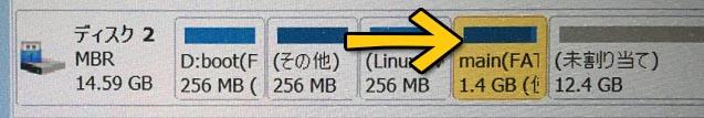 POWKIDDY Q90,POWKIDDY,Q90,POWKIDDYQ90,LUCKY Q90,LUCKYQ90,Open Source Linux,Q90 ポータブルゲーム機 Open Source Linux,handheld,retro game,LUCKY,whatsko,エミュ機,中華ゲーム機,神機,エミュレータ機,中華エミュ機,エミュレーター,エミュレータ,最強エミュ機,ポータブルゲーム機,中華,中華製,レトロゲーム機,使い方,使用方法,操作方法,レビュー,開封,感想,ブログ,記事,説明,開封レビュー,商品レビュー,実機,ロングプレイ,プレイ動画,購入,テスト,プレイテスト,CFW,カスタムワームウエア,インストール,insatall,how to