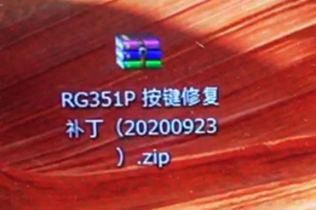 RG351P,RG351,小型,超小型,コンパクト,RG350M,HDMI,HDMI出力,HDMI接続,HDMIの使い方,CFW,custom firm ware,customfirmware,rogue,rogue edition,rogueedition,update,使い方,導入,方法,説明,写真,初心者,やり方,中華ゲーム機,エミュレータ,エミュ,エミュレーター,携帯ゲーム機,携帯ゲーム,rs-97,神機,レビュー,紹介,商品紹介,ハック,バージョンアップ,Firmwear,ファームウェア,操作方法,DiskGenius,balenaEtcher,DinguxCmdr,カスタムファームウエア,開封レビュー,開封