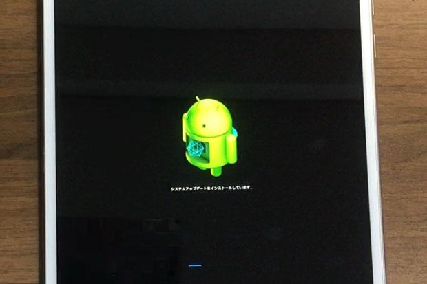 ASUS ZenPad 3S 10,ZenPad 3S 10,ZenPad,ZenPad 3S,Z500M,感想,レビュー,実機レビュー,開封,android,アンドロイド,タブレット,エミュレーター,PS2,ドリームキャスト,クーポン,使い方,使用方法,Asus,update,android 7.0,android7.0,アンドロイド7.0,アンドロイド 7.0,手動,ダウンロード,使い方,方法,アップデート,