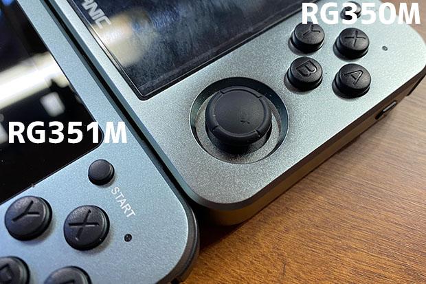 RG351M,RG351P,,rg350,RG-350,CFW,custom firm ware,customfirmware,update,使い方,導入,方法,説明,写真,初心者,やり方,whatsko,中華ゲーム機,エミュレータ,エミュ,エミュレーター,携帯ゲーム機,携帯ゲーム,rs-97,神機,レビュー,紹介,商品紹介,ハック,バージョンアップ,Firmwear,ファームウェア,操作方法,開封レビュー,開封,RK2020 Retro Console,RK2020 Console,起動確認,動作確認,ゲームデータの入れ方,データ転送,ゲームの入れ方,ゲームの追加,How to add a game,インストール,最軽量,最小
