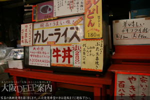 nakazaki22.jpg