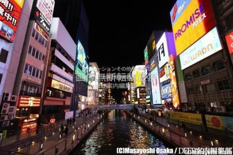 大阪市中央区 難波