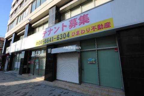 大阪市 スーパー玉出