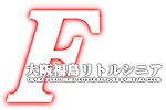 大阪福島リトルシニア野球協会