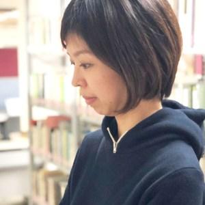 岩田千栄美さん
