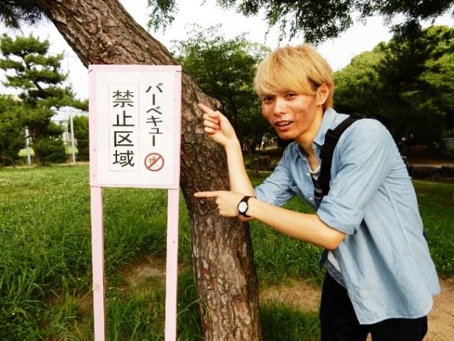 住吉公園 (7)