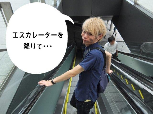 梅田スカイビル (8)