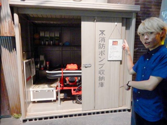 阿倍野防災センター (19)