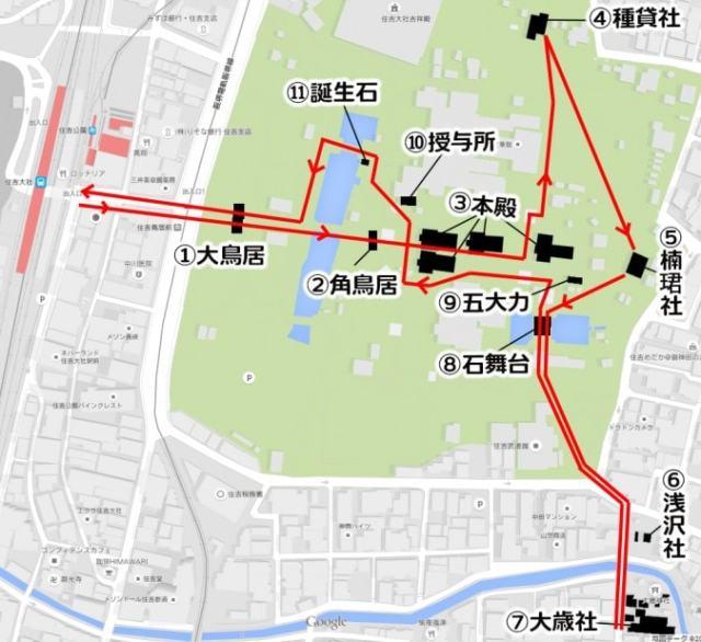 住吉大社 地図