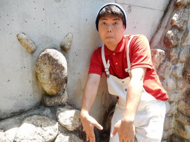 五月山動物園 (14)