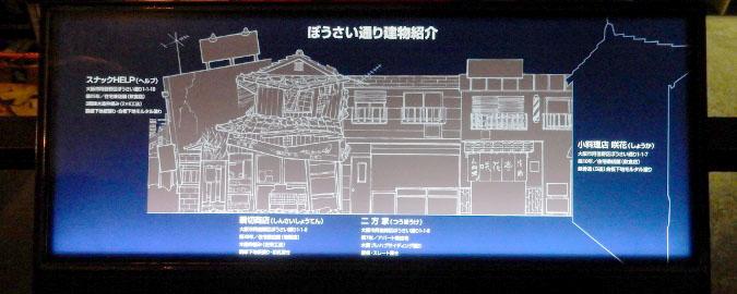 阿倍野防災センター (31)