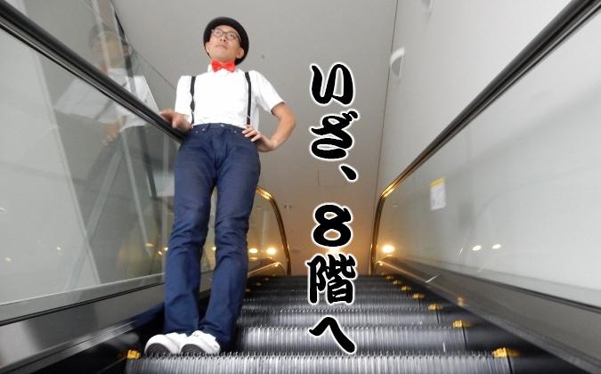 大阪歴史博物館 (46)