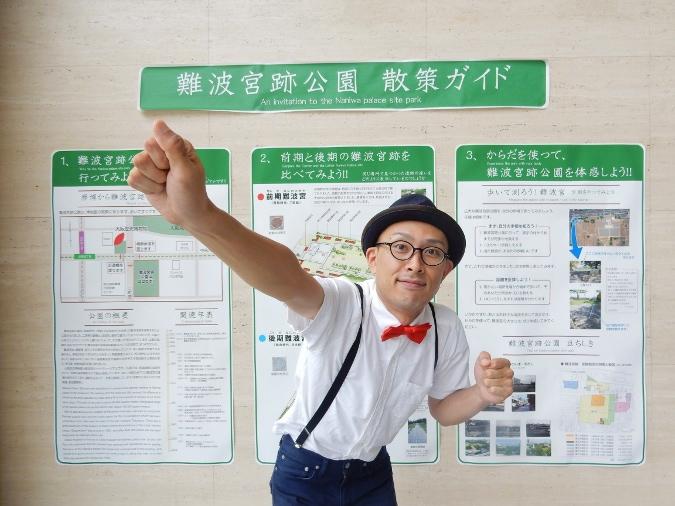 大阪歴史博物館 (95)