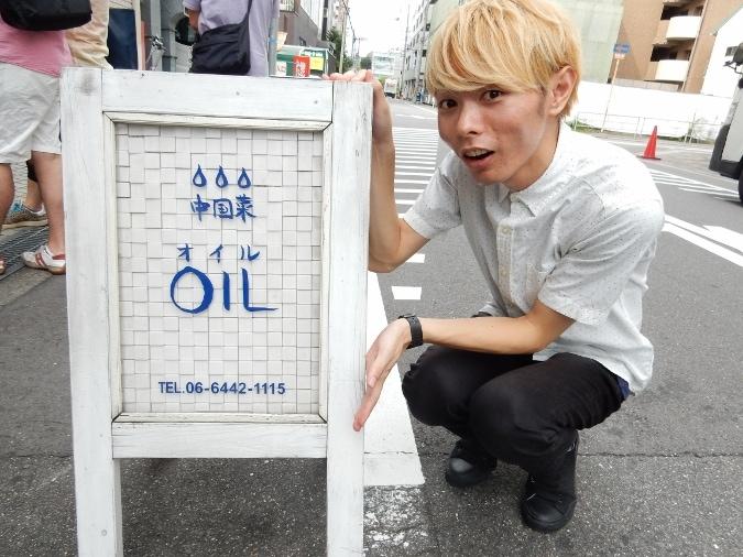 梅田スカイビル レストラン (24)