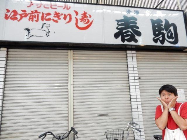 天神橋筋商店街 (47)