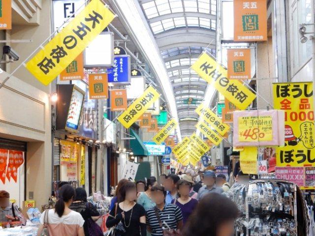 天神橋筋商店街 (51)
